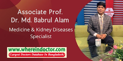 Profile of Associate Prof. Dr. Md. Babrul Alam