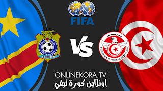 مشاهدة مباراة تونس وجمهورية الكونغو القادمة بث مباشر اليوم 05-06-2021 في مباريات ودية
