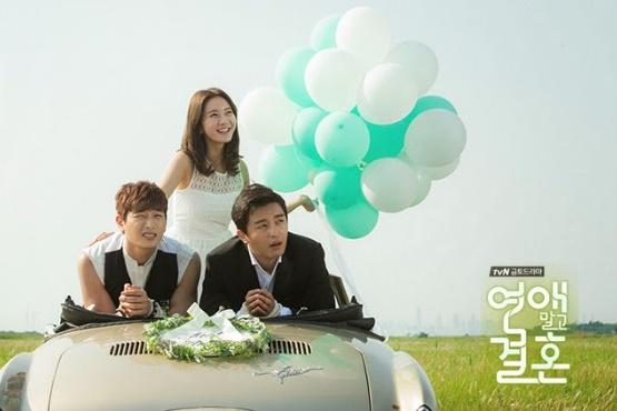 Drama Korea Terbaik marriage without dating