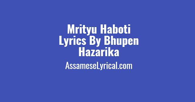 Mrityu Haboti Lyrics