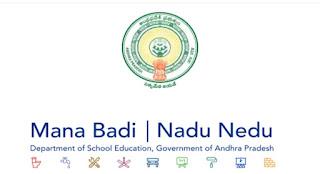 "STMS website address is now changed as ""nadunedu.se.ap.gov.in""  Please familarize the website name as Nadu Nedu...  STMS వెబ్సైట్ చిరునామా ఇప్పుడు http://nadunedu.se.ap.gov.in గా మార్చబడింది. ఇప్పుడు వెబ్సైట్ పేరును నాడు నేడు అని పిలుస్తారు.          http://nadunedu.se.ap.gov.in"