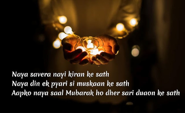 happy new year 2019 shayari, images