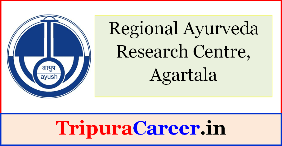 RARC-Agartala-Recruitment-Walk-in-Interview