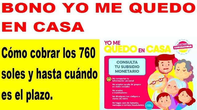 Consulta El LINK Para Pedir El BONO Yo Me Quedo En Casa 2021 De 380 SOLES