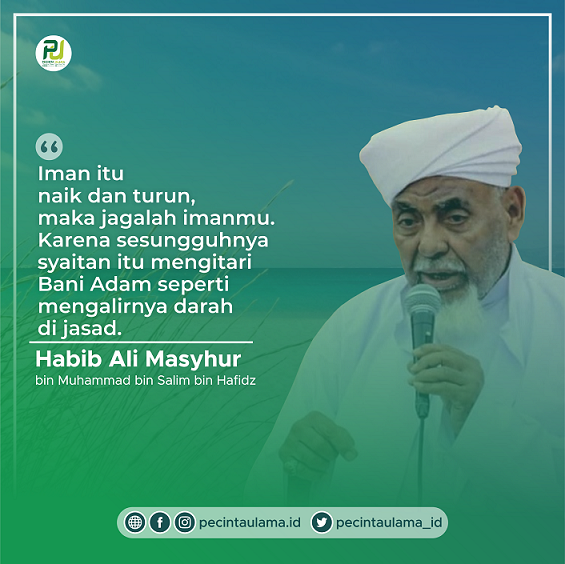 Kehebatan Mufti Tarim Al-Habib Ali Masyhur bin Hafidz