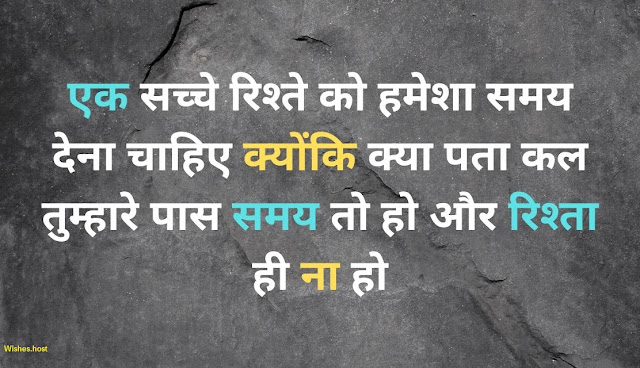 sad love quotes in hindi for boyfriend with images