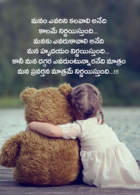 heart touching quotes 5