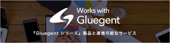 Works with Gluegent