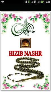 Hizib Nashr Al-Haddad dan Biografi Habib Abdullah Al-Haddad