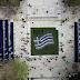 """""""Πλατεία Συντάγματος:Όλα έτοιμα για την ιστορική στρατιωτική παρέλαση!(video)"""