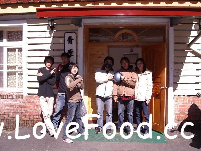 嘉義阿里山-阿里山青年活動中心-和室地板大木屋 離森林遊樂區很近-Alishan Youth Activity Center