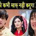Big Decision : Kartik to snatch Kairav from Naira and marry Vedika in Yeh Rishta Kya Kehlata Hai