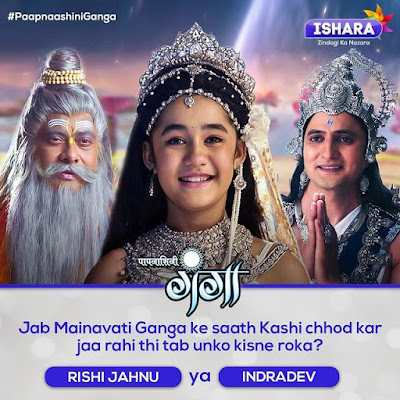 Paapnaashini Ganga Serial Cast, Wiki, Release Date, Trailer, Video and All Episodes