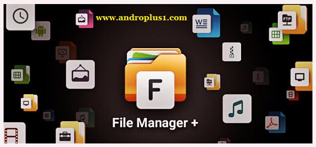 File Manager تحميل