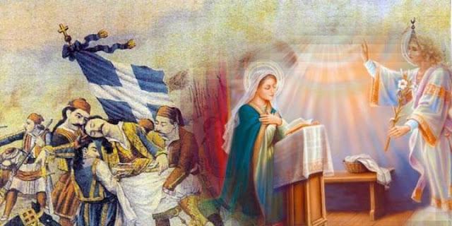 Το πρόγραμμα των εορταστικών εκδηλώσεων της 25ης Μαρτίου στον Δήμο Ερμιονίδας
