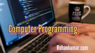 Computer Programming kya hai? Programming Language kya hai Aur Types of Programming Language in Hindi
