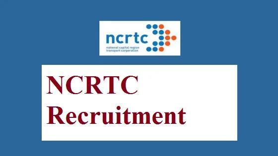 NCRTC Limited Recruitment राष्ट्रीय राजधानी क्षेत्र परिवहन निगम लिमिटेड भर्ती