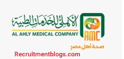 Receptionist (male) At Al-Ahly medical company
