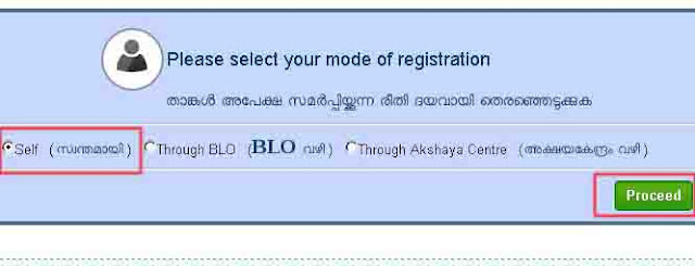 Add name into voters list kerala