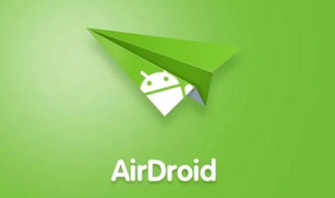 10 Rekomendasi Aplikasi Terbaik untuk Android  - AirDroid