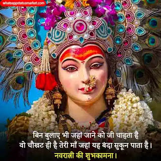 navratri dussehra wishes with images