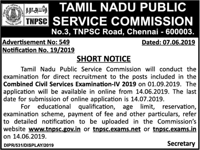 TNPSC GROUP IV NOTIFICATION 2019