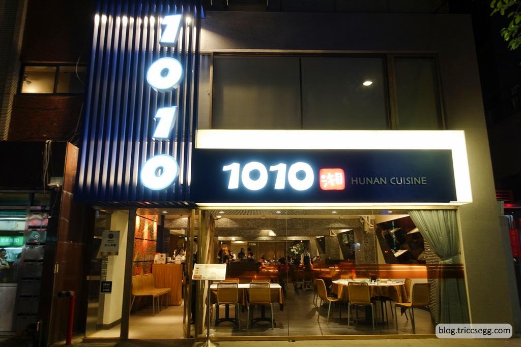 1010湘(25).jpg