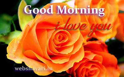 dil gud morng images hd