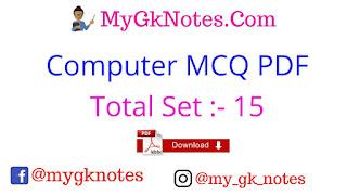Computer 15 Set MCQ PDF in Hindi
