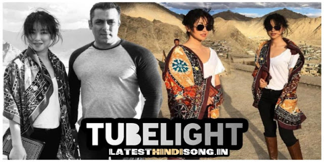 Tubelight-Latest-Hindi-Song-Lyrics-List-Salman-Khan