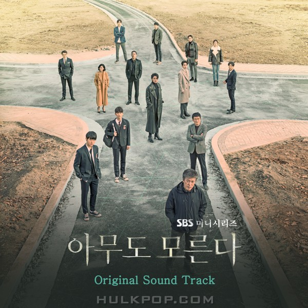 Various Artists – Nobody Knows OST