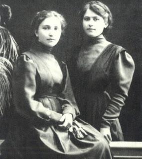 Димитрина Ковачева