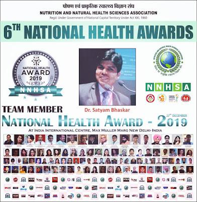 डॉ सत्यम भास्कर नेशनल हेल्थ अवार्ड से सम्मानित।