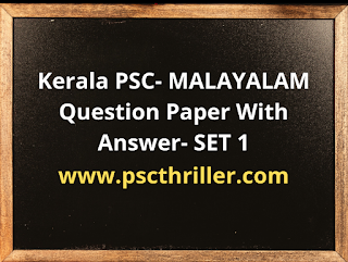 Kerala PSC- Malayalam Previous Question Papers
