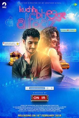 Kuchh Bheege Alfaaz 2018 Pre DVDRip 926Mb Full Hindi Movie Download x264