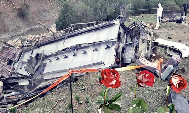حادث فاجعة عمدون: مأساة تتعمّق ... وفاة الشقيقة الثالثة