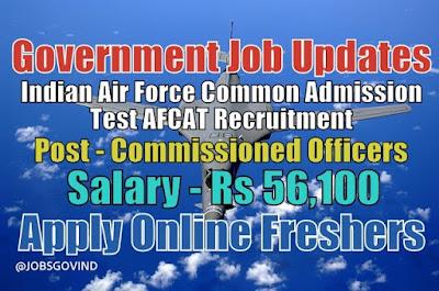 AFCAT Recruitment 2020