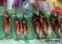tinap-anan or smoked fish