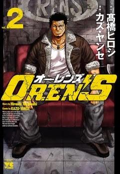 OREN'S