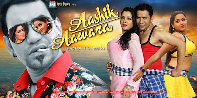 आशिक़ अवारा 23 मार्च को देश भर में होगी रीलिज़ !  Aashiq Aawara Release on 23 March in all India
