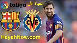 يلا شوت موعد مباراة برشلونة وفياريال 5-7-2020 | يلا شوت الجديد موعد مباراة برشلونة ضد فياريال 5-7-2020 | مباراة برشلونة X فياريال 5-7-2020 | يلا شوت موعد مباراة فياريال وبرشلونة |  يلا شوت موعد مباراة فياريال VS برشلونة و القنوات الناقلة