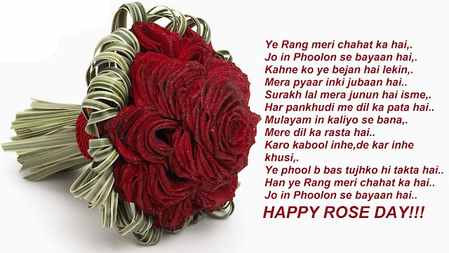 Happy Rose day 2016 sms in hindi