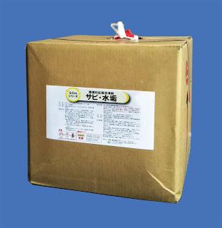 G-Ecoシリーズ環境対応型洗浄剤サビ・水垢20L