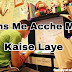 Exams Me Acche Marks Kaise Laaye