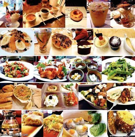 بحث عن مصادر الأغذية
