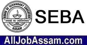 SEBA Online Student Registration Class IX