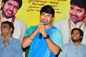 NNNB Trailer launch photos-thumbnail-17