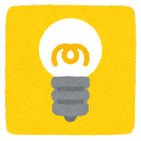 電気のマーク(背景あり)