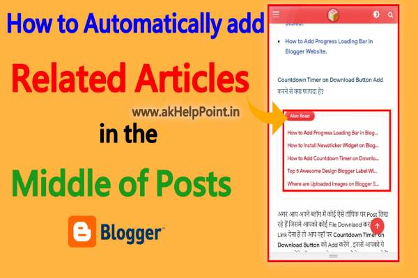 How to Add Automatic Related Post in the Middle of an article on Blogger