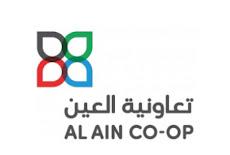 وظائف في تعاونية العين - AL AIN CO-OP